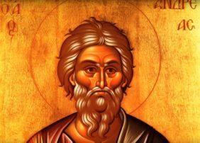 Ποιος ήταν ο Άγιος Ανδρέας- Ο πρώτος απόστολος που κάλεσε ο Χριστός