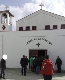 «Ξανά στην φυλακή» ο Άγιος Λουκάς ο Ιατρός