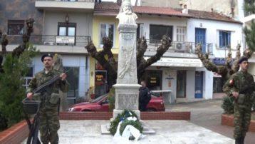 Γρεβενά: Κατάθεση στεφάνων των Ενόπλων Δυνάμεων (Βίντεο – Φωτογραφίες)