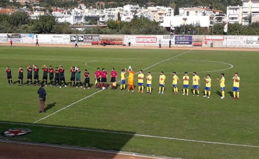 Ναυπακτιακός Αστέρας – Γρεβενά Αεράτα 4-0 (video)