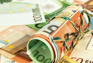 Κοινωνικό Μέρισμα: Στις 4 Δεκεμβρίου ανοίγει η πλατφόρμα – Πότε θα λάβετε τα χρήματα από το έκτακτο επίδομα