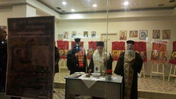 Ιερά Μητρόπολη Γρεβενών: «Η Πορεία μίας Εικόνας» ξεκίνησε…