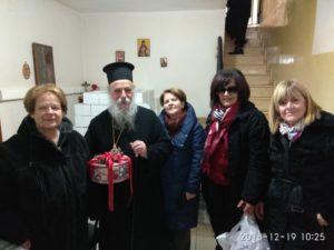 Ιερά Μητρόπολη Γρεβενών: Χριστουγεννιάτικα δέματα αγάπης