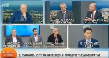 Ο βουλευτής Χρήστος Μπγιάλας στο «Καλημέρα Ελλάδα»