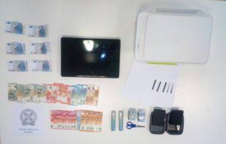 Συνελήφθησαν δύο 25χρονοι στην Κοζάνη για παραχάραξη και κυκλοφορία παραχαραγμένων νομισμάτων