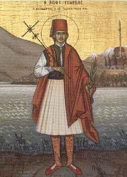 Στις 16 -17 Ιανουαρίου 2019 τιμάται η μνήμη του Nεομάρτυρoς Αγ. Γεωργίου