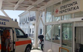 Ξεπέρασαν τα 400 τα κρούσματα γαστρεντερίτιδας στην Καστοριά