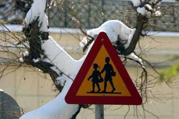 Στις 09.00 π.μ.η λειτουργία των σχολείων στο Δήμο Γρεβενών την Τρίτη 22 Ιανουαρίου