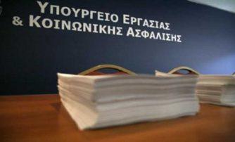 10 εκατ. ευρώ για την καταπολέμηση της ανεργίας των νέων επιστημόνων στη Δυτική Μακεδονία