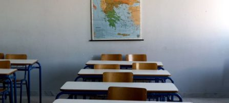Πότε κλείνουν τα σχολεία λόγω εκλογών – Πότε ξεκινούν οι καλοκαιρινές διακοπές σε δημοτικά, γυμνάσια, λύκεια