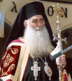 Σήμερα Τετάρτη 16 Ιανουαρίου η εξόδιος ακολουθία του Μητροπολίτη Σιατίστης Παύλου