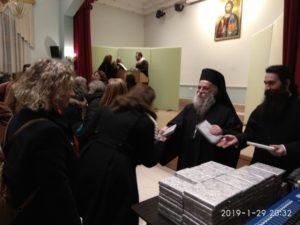 Με πολλαπλές εκδηλώσεις εορτάστηκε η μνήμη των Τριών Ιεραρχών στην Ιερά Μητρόπολη Γρεβενών