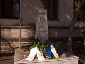 Γρεβενά: Γιορτάστηκε σήμερα Κυριακή η 76η επέτειος της Μάχης του Σνιχόβου. Ομιλητής ήταν ο κ. Ν. Τσιάτας (Βίντεο – Φωτογραφίες)