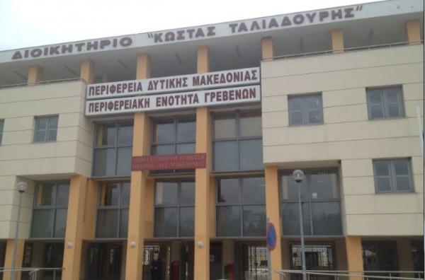 Παραχώρηση της αίθουσας πολλαπλών χρήσεων του Διοικητηρίου για τις ανάγκες των επικείμενων εκλογών