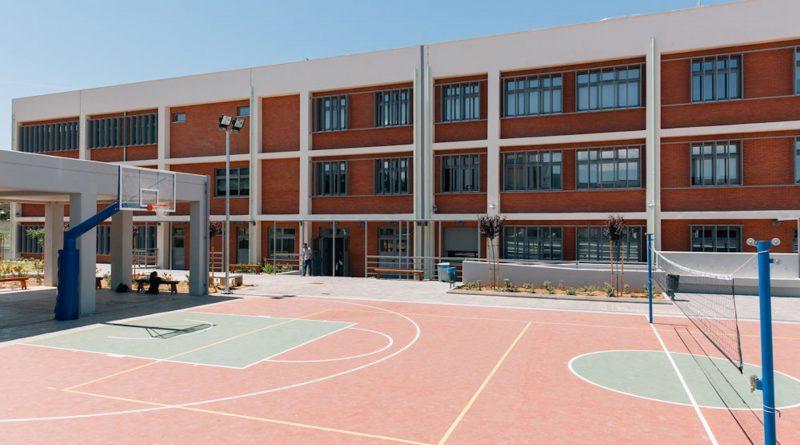 Ενεργειακή Αναβάθμιση 19 Σχολικών Μονάδων Π.Ε. Γρεβενών