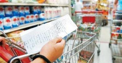 Το ΚΕ.Π.ΚΑ. Δυτικής Μακεδονίας για την Παγκόσμια Ημέρα Καταναλωτή