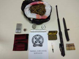 Συνελήφθη 23χρονος ημεδαπός στην Πτολεμαϊδα για κατοχή-διακίνηση ναρκωτικών ουσιών και παράβαση της νομοθεσίας περί όπλων
