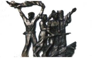 Η Μάχη του Φαρδύκαμπου*Του Νικόλαου Τσιάτα