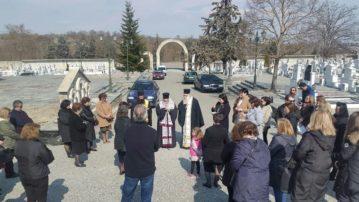 Τρισάγιο υπέρ πάντων των κεκοιμημένων στο κοιμητήριο των Γρεβενών