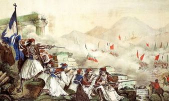 Π.Ε. Γρεβενών: Εορτασμός Εθνικής Επετείου 25ης Μαρτίου 1821
