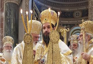 Φωτογραφίες, από την Χειροτονία του νέου Μητροπολίτη Σισανίου και Σιατίστης Αθανασίου (Φώτο)