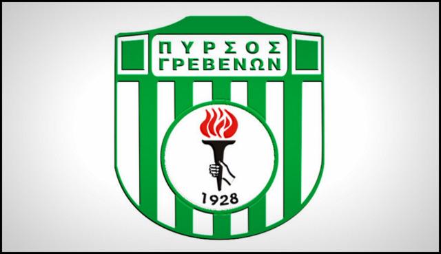 Γρεβενά: Κάλεσμα παλαίμαχων ποδοσφαιριστών για την ανάπτυξη δράσεων με στόχο τη στήριξη του ποδοσφαίρου