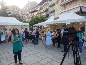 Εμπορικός Σύλλογος Γρεβενών: Φεστιβάλ Βιολογικών και Τοπικών Προϊόντων «Γρεβενών Γεύσεις»