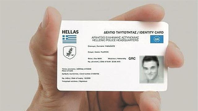 Έρχονται οι νέες ελληνικές ταυτότητες: Τι αλλάζει και πόσο θα κοστίζουν