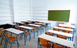 Προκήρυξη για τις Θέσεις Διευθυντών Πρωτοβάθμιας και Δευτεροβάθμιας Εκπαίδευσης για την Δυτική Μακεδονία