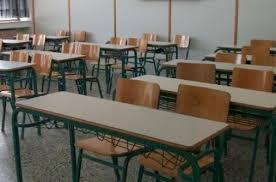 Κλειστά Γυμνάσια και Λύκεια, στις 12 Απριλίου