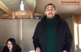 Γρεβενά: Κάρτα Καταναλωτή από τον Εμπορικό Σύλλογο Γρεβενών (Βίντεο)
