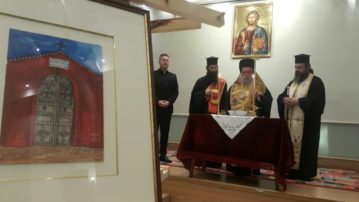 Εγκαίνια της Έκθεσης ζωγραφικής του Ιερομονάχου Αναστασίου «Από την Πόλη στον Άθω»