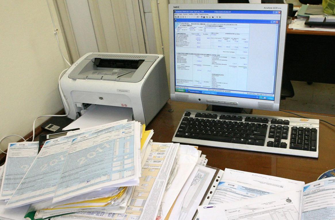 Φορολογική δήλωση: Ποιον κωδικό πρέπει να προσέξουν τα ζευγάρια
