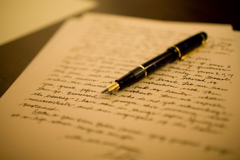 """Επιστολή αναγνώστη: """"Φραστική επίθεση Γ.Δασταμάνη σε Δ.Κουπτσίδη, Γ.Παπαδόπουλο και Κ.Παλάσκα"""""""
