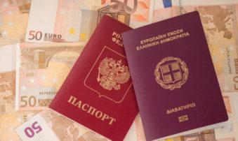 Το ελληνικό διαβατήριο στα πιο περιζήτητα του κόσμου