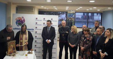 Πραγματοποιήθηκαν τα εγκαίνια του εκλογικού κέντρου του συνδυασμού του Γ. Κασαπίδη στην Κοζάνη