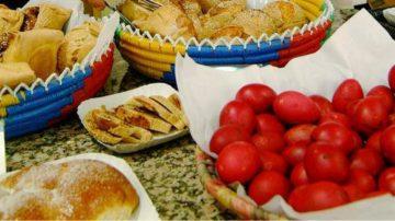 ΚΕ.Π.ΚΑ Δυτικής Μακεδονίας: Όλα όσα πρέπει να γνωρίζουμε για το Πασχαλινό Τραπέζι