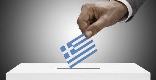 «Κλείδωσαν» για τις 7 Ιουλίου οι εθνικές εκλογές