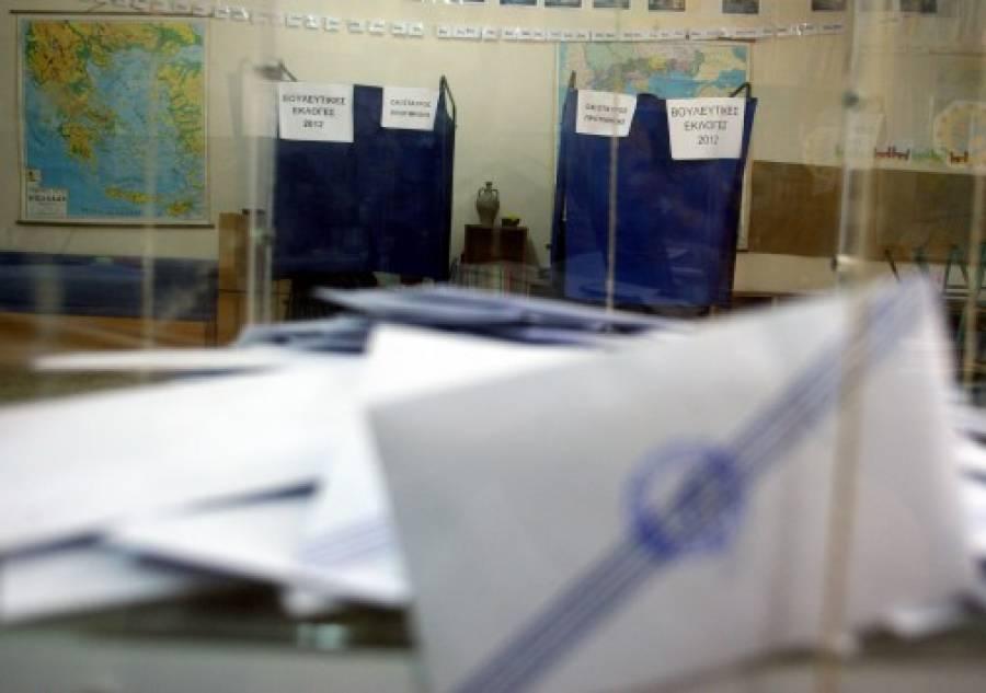 Οι σταυροί προτίμησης για το Δήμο Γρεβενών σε 103 από 103 εκλoγικά τμήματα