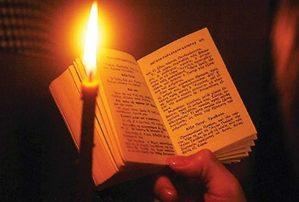 Πρόγραμμα ακολουθιών την Τετάρτη 8 και Πέμπτη 9 Μαΐου για το παρεκκλήσι του Αγίου Χριστόφορου