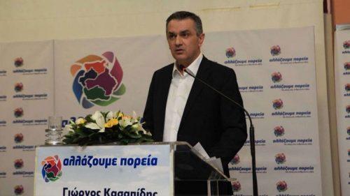Περιφερειάρχης Δυτικής Μακεδονίας ο Γ. Κασαπίδης με ποσοστό 52,02%