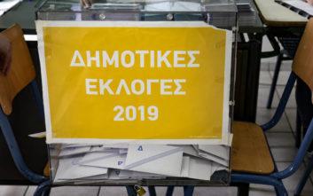 Αναλυτικά τα τελικά αποτελέσματα του Δήμου Γρεβενών