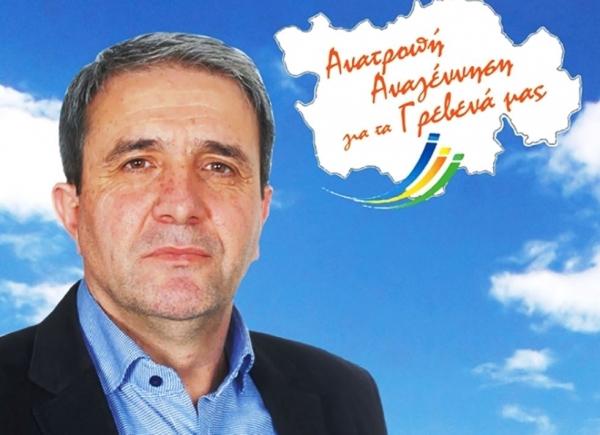 Δήλωση του υπ. Δημάρχου Γρεβενών Κώστα Παλάσκα για το αποτέλεσμα των δημοτικών εκλογών