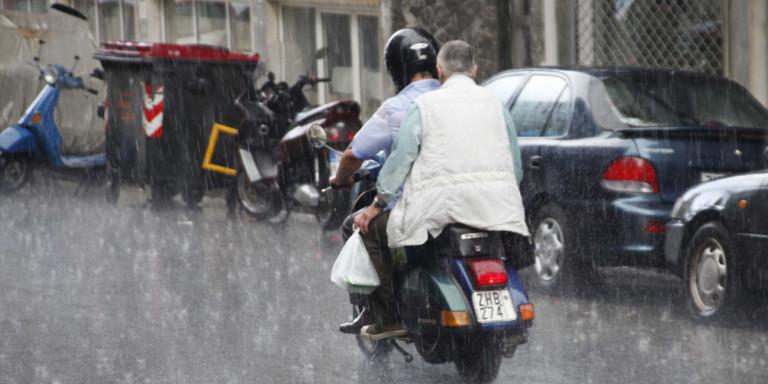 Αλλάζει ο καιρός: Ερχονται βροχές, καταιγίδες και πτώση θερμοκρασίας