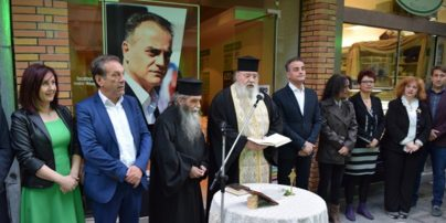 Φλώρινα: Γιούχαραν παπά σε εγκαίνια υποψηφίου του ΣΥΡΙΖΑ