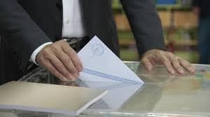 Δημοτικές εκλογές 2019: Αναλυτικά τα αποτελέσματα των υποψηφίων στον Δήμο Γρεβενών