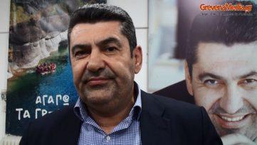 Γρεβενά: Δηλώσεις του Δ. Κουπτσίδη για το εκλογικό αποτέλεσμα (Βίντεο)
