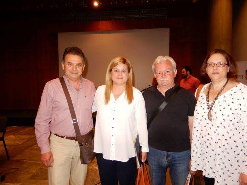 Ο Σύλλογος Γρεβενιωτών Κοζάνης <<Ο ΑΙΜΙΛΙΑΝΟΣ>> στην παρουσίαση του προγράμματος ΔΗΜΙΟΥΡΓΩ του Υπουργείου Μακεδονίας Θράκης