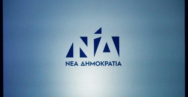 Οριστικό: Ποιοι είναι οι υποψήφιοι της ΝΔ στον Νομό Γρεβενών