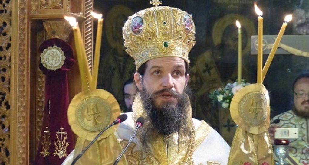 Ο Μητροπολίτης Σισανίου και Σιατίστης Αθανάσιος για τη δύναμη της προσευχής